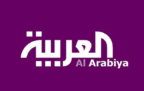 Al Arabiya soda cooking Paris